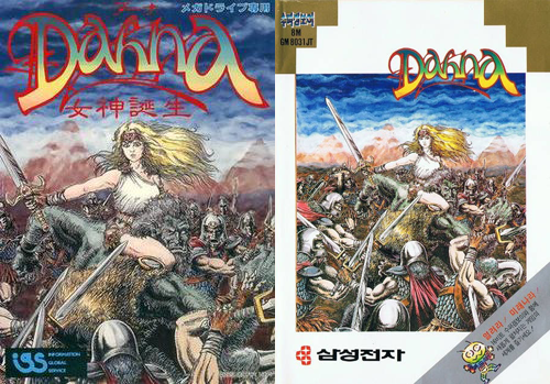 The Japanese and Korean covers. (imgs: Wikipedia, GameFAQs)